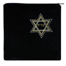 Black Velvet Tallit Bag with a Star of David