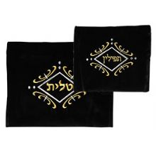 Velvet Tallit And Tefilling Bag with Classic Design - Black