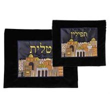 Velvet Tallit And Tefilling Bag with Jerusalem Design - Black