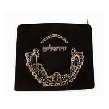 Embroidered Tallit Bag - Jerusalem