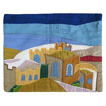 Raw Silk Tallit Bag - Jerusalem in Color