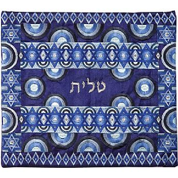 Embroidered Raw Silk Tallit Bag by Emanuel - Stars Blue