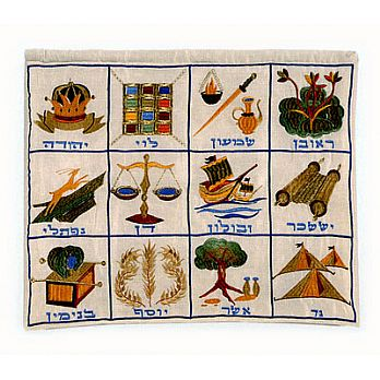 12 Tribes Embroidered Tallit Bag - By Emanuel