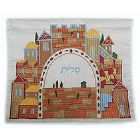 Embroidered Raw Silk Tallit & Tefillin Bag - Jerusalem