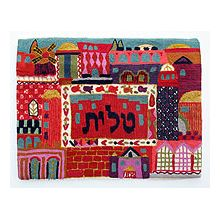 Hand Embroidered Tallit Bag