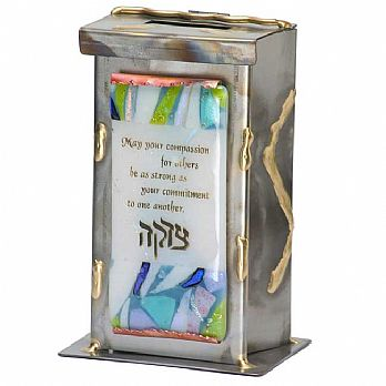 Gary Rosenthal Tzedakkah Box - Wedding Glass