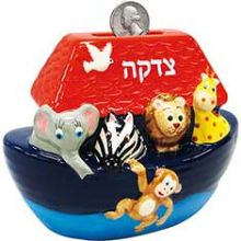 Noah's Ark Tzedakkah Box - Ceramic
