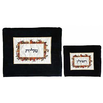 Velvet Tallit and Tefilin Bags - Jerusalem Applique