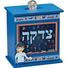 Classroom Wood Tzedakkah Box - Boy