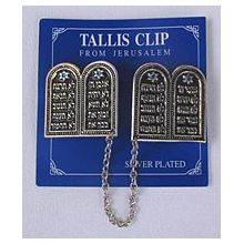 Silver or Gold Plated Tallit Clips - 10 Commandments
