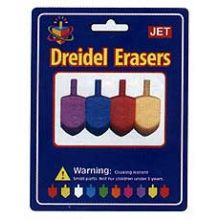 Pack of 4 Colored Dreidel Erasers