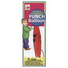 Hanukkah Jumbo Punch Ball/Balloon