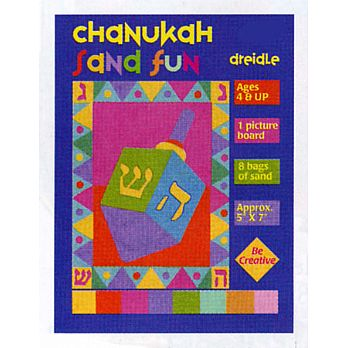Dreidel Sand Art Fun Sheet - 6 Pack