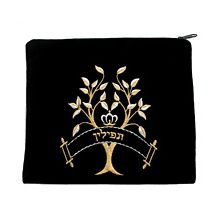 Velvet Tefilin Bag - Tree of Life