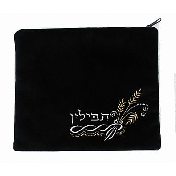 Velvet Tefilin Bag