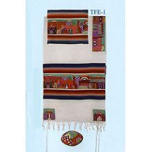 Emanuel All Embroidered Tallit Set - Jerusalem in Color