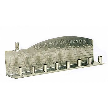 Tin Menorahs in 25 Bulk Packs - Jerusalem in Silver