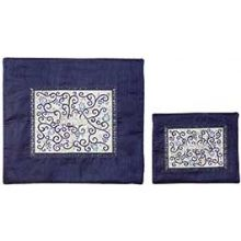 Raw Silk Tallit & Tefillin Set by Emanuel - Blue
