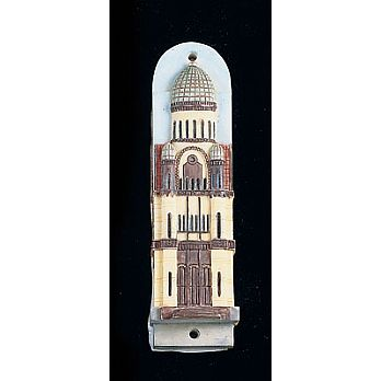 Mezuzah Cover - Great Synagogue of Italy