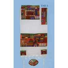 Completely Embroidered Tallit Set - Jerusalem in Color