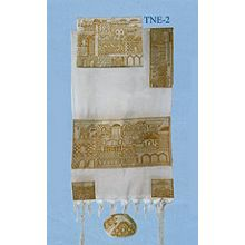 Completely Embroidered Tallit Set - Jerusalem in Gold