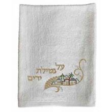 Embroidered Hand Towel - Jerusalem
