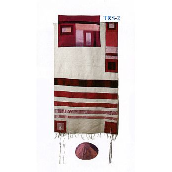 Emanuel Raw Silk Applique'd Tallit Set - Maroon on White