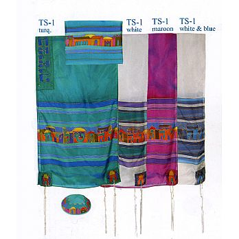 Emanuel Painted Silk Tallit Set - Jerusalem