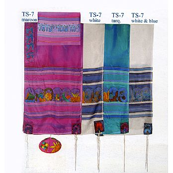 Emanuel Painted Silk Tallit Set - 12 Tribes