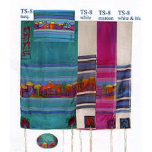 Emanuel Painted Silk Tallit Set - Jerusalem Dove