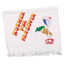 Kosher For Passover Hand Towel