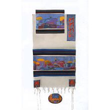 Emanuel Silk & Cotton Tallit Set - Jerusalem Dove in Color