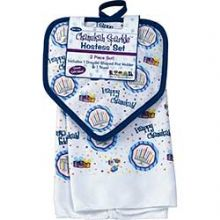 Hanukkah Sparkles Hostess Set Towel and Pot Holder