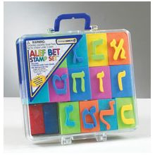 Alef Bet Foam Stamp Kit