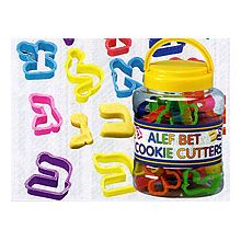 Hebrew Aleph Bet Cookie Cutters - 27 Pieces