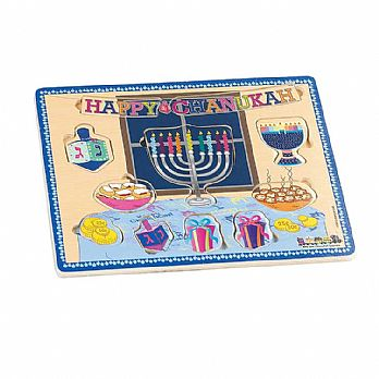 Children's 11 Piece Hanukah Wood Puzzle with Pegs