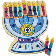 Menorah Shaped 15pc Wood Puzzle