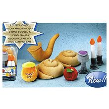 Complete Children's Rosh Hashanah Kit - Plush Velour