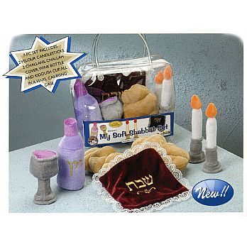 Complete Childrens Shabbat Kit - Plush Velour