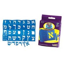 Alef Bet Chip-Board Stencil