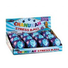 Stress Balls with Hanukkah Theme