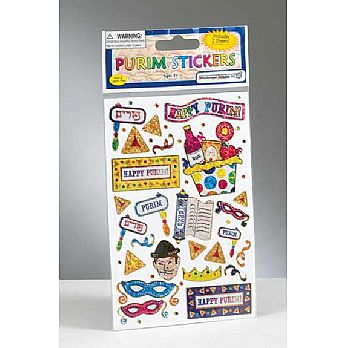 Purim Stickers - 3 Pack