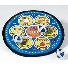 Passover Ball Toss Game