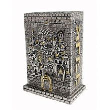 Gold & Silver Plated Charity Box - Jerusalem