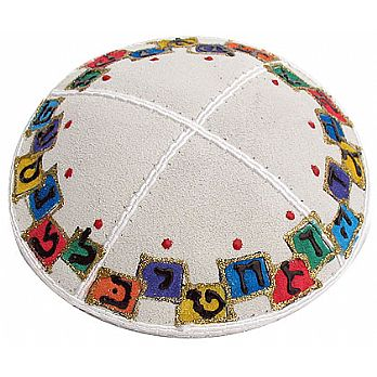 Hand Painted Suede Kippah - Aleph Bet