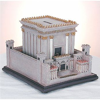 Replica Charity Box - The ''Second Temple'' Jerusalem