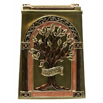 Exquisite Tree-of-Life Tzedakah Box - Brown / Salmon / Gold