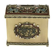 Filigree Treasure Chest Tzedakah Box - Brown / Multi Brass