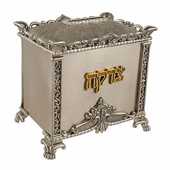 Ornate Tzedakah Box
