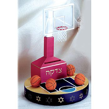Sculptured Tzedakkah Box - Basketball Set